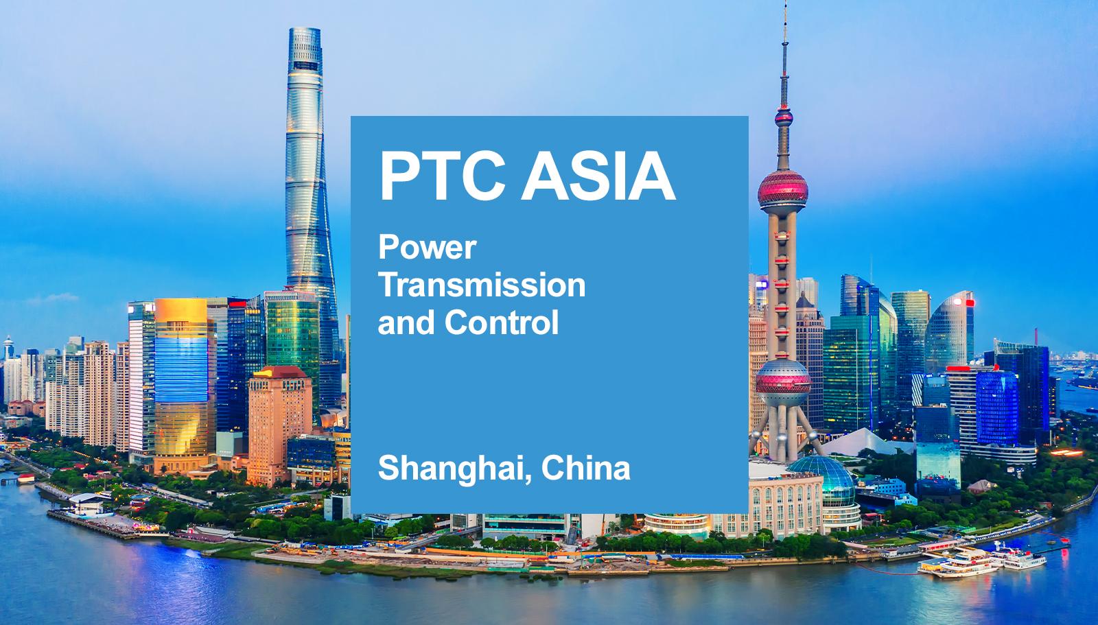 Cmatic partecipa a PTC Asia 2021