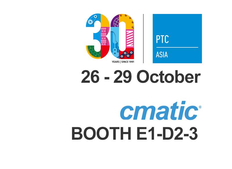 CMatic at PTC Asia 26-29 October 2021
