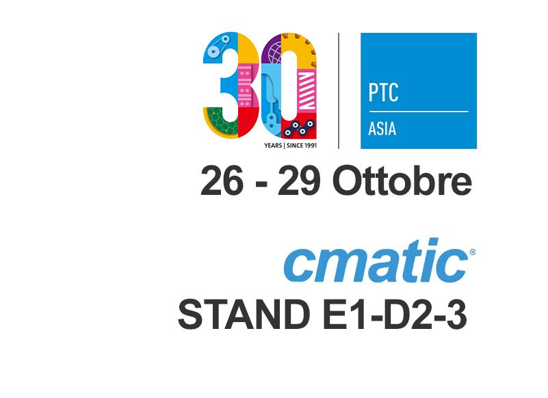 CMatic partecipa al PTC Asia il 26-29 Ottobre 2021