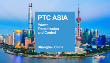 Cmatic joins the PTC Asia 2021
